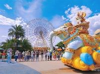 图集丨七彩云南·第三届盛夏狂欢季启幕!