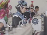 图集 | 彝族刺绣