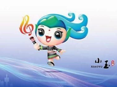 云南省第十六届运动会会徽、吉祥物、主题口号和会歌发布