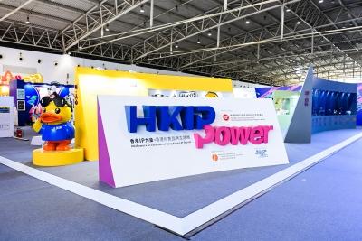 香港特区驻京办主任梁志仁:香港年轻人要有信心在内地找到机会