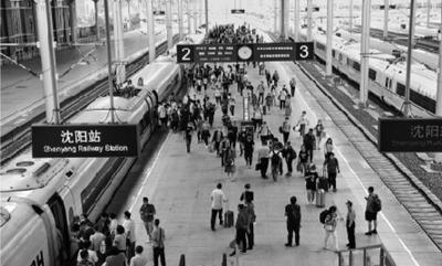 中秋假期 沈阳仨车站将发送47.4万人