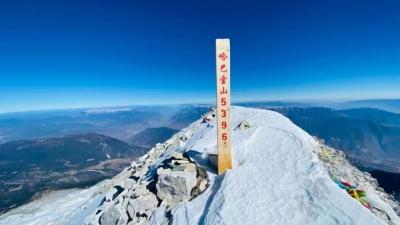国庆小长假 我在哈巴雪山等您|攀登人生第一座雪山