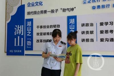 重庆旅游业复苏回暖 涉旅税费政策释放行业发展红利
