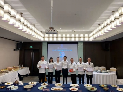 味蕾的诱惑!2021首届滇菜国际化研讨分享赛获奖名单出炉