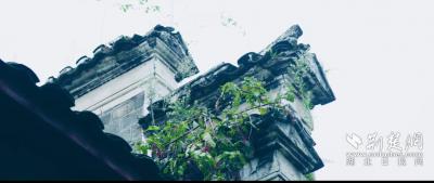宜昌启动构建城乡历史文化保护传承体系