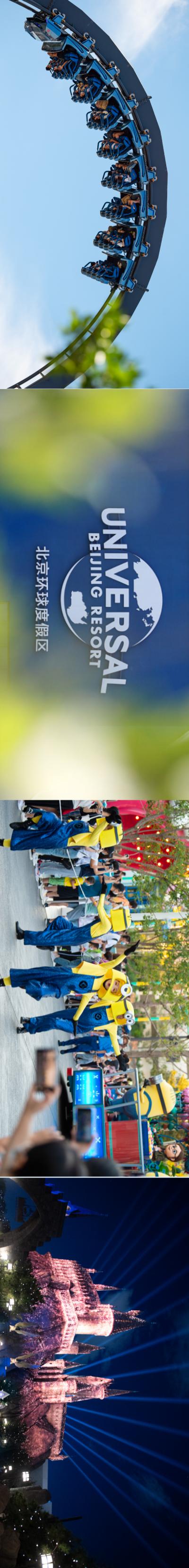 北京环球影城要开园了!这个世界顶级主题公园是如何建成的?