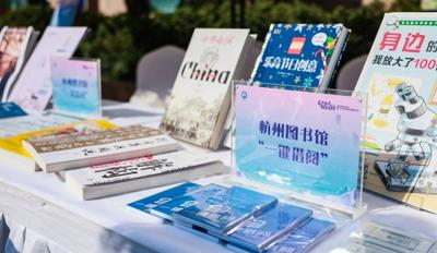 2021杭州旅游进社区活动启动 把旅游服务和文明旅游倡议送市民家门口