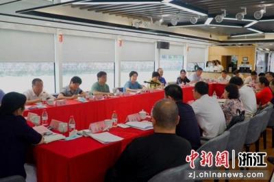 """杭州市拱墅区政协""""请你来协商""""大运河国家文化公园建设"""