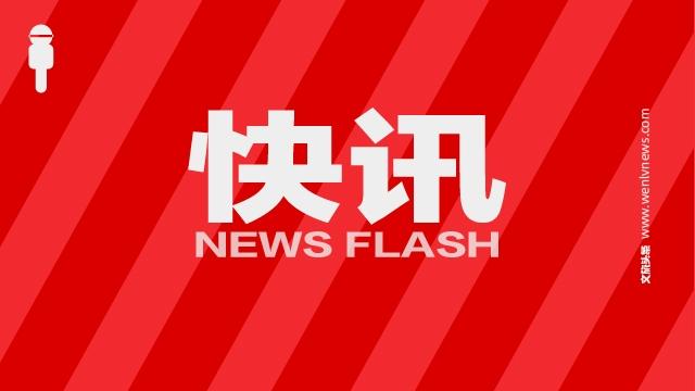 杭州叫停陕甘宁内蒙古等9地旅游,各旅游平台出台改退票服务政策