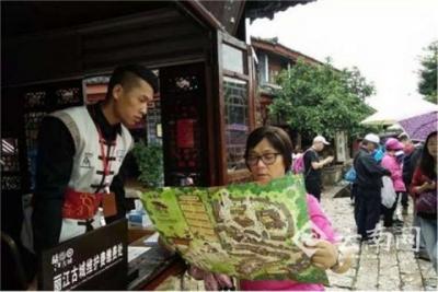 丽江旅游市场秩序整治显成效 游客数量比去年同比增长14.63%
