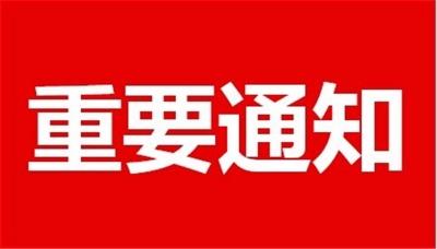 习近平在第73届世界卫生大会视频会议开幕式上的致辞(全文)