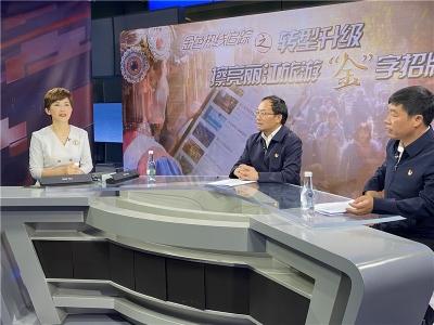 郑艺带队上线云南广播电视台《金色热线》系列节目