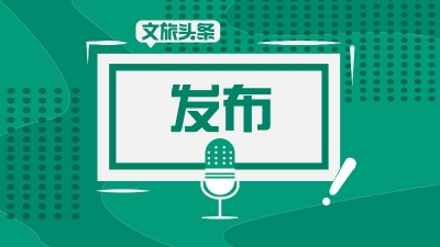 """丽江89个""""绿色食品牌""""产业基地获认证"""