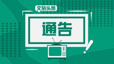 """丽江市发布泸沽湖程海拉市海保护""""十严禁"""""""