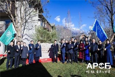 亚太酒店协会西南会馆正式落户丽江,赋能诗和远方