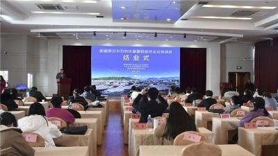 将丽江的美好延续到新疆 新疆维吾尔自治区旅游民宿评定员培训班结业
