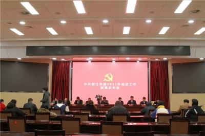 丽江文旅继往开来谋新篇(三)|划重点!2021年丽江文旅工作重点来啦