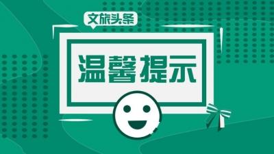 温馨提示:因持续降雪 1月17日丽江玉龙雪山两条索道停运