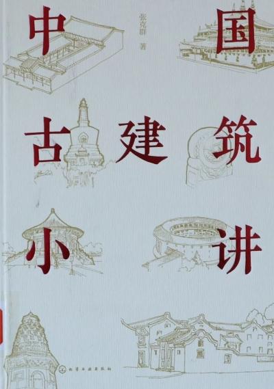 丽江市图书馆诚邀您来读书,本周末推荐好书一本!