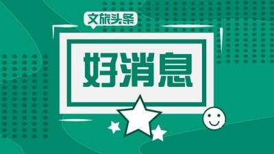 丽江古城第三!玉龙雪山在列!2020年12月5A级景区百强榜发布