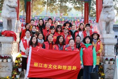 3·8特辑|丽江市文旅局开展妇女节进景区志愿服务活动