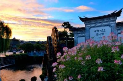 丽江市出台3年行动计划打造世界文化旅游名城