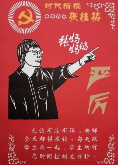 剪纸寄深情!丽江市博物院这场剪纸作品展值得一看