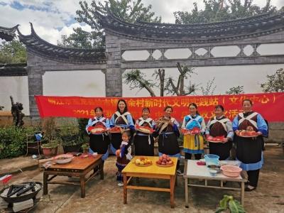 当丰收节遇上中秋节,丽江拉市镇文化活动精彩纷呈!