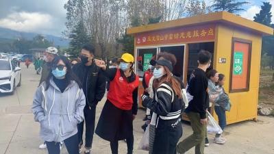 """玉龙雪山景区:""""五个维度""""发力 创建第一批国家级文明旅游示范单位"""