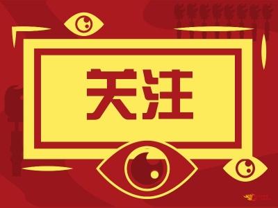 《云南省旅游民宿等级评定和复核实施方案》来了!