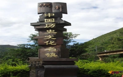 禄丰县深入推进文旅融合 促进乡村振兴