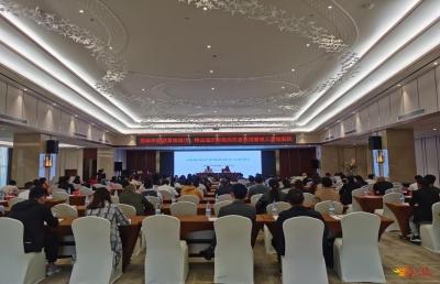 楚雄州旅游星级饭店、精品旅游饭店和旅游民宿管理人员培训班在元谋举行