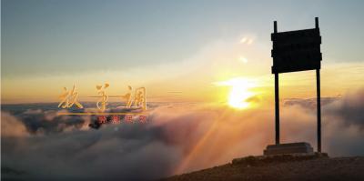 大姚彝族经典民歌《放羊调》MV