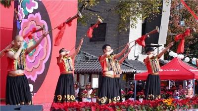 楚雄彝族年好玩啦!看表演、品美食、篝火晚会跳左脚……