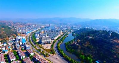 【十三五我们这样走过】云南大姚县:好风景里的好日子