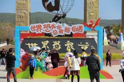 共接待游客76.85万人次!楚雄州春节假期旅游热而有序
