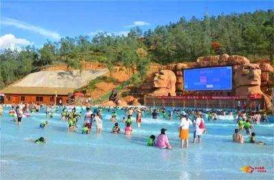 4月10日,元谋人世界公园水乐园恢复开放,水上狂欢约起来!