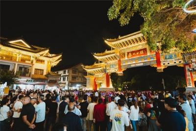 楚雄彝人古镇上榜!文旅部公示第一批国家级夜间文化和旅游消费集聚区名单