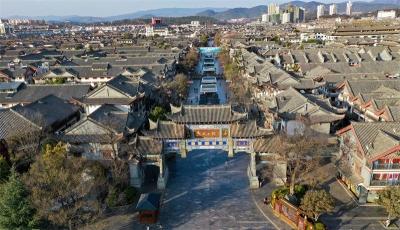 楚雄3地上榜!第一批云南省旅游休闲街区名单正在公示